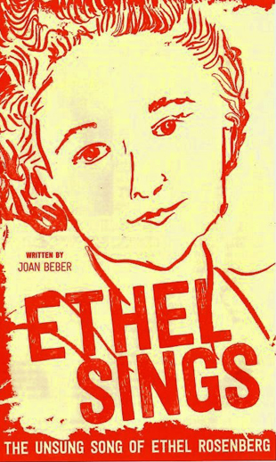 Ethel Sings